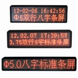 Hot-Selling Full-Color Long-Term Brightness Led Sign Indoor Colorful Company