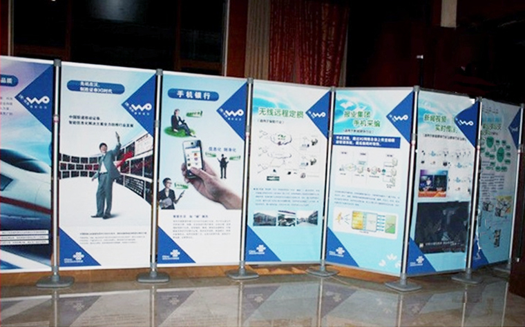 Exhibition Stand Poster Design : Poster stand chungkong one stop advertising supplier signs